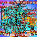 超特典!!配列表検索ツール付き!!スーパードラゴンボールヒーローズBM1弾の配列表を予約販売開始!!