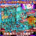 超特典!!配列表検索ツール付き!!スーパードラゴンボールヒーローズUM11弾の配列表を予約販売開始!!