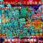 超特典!!配列表検索ツール付き!!スーパードラゴンボールヒーローズBM4弾の配列表を予約販売開始!!